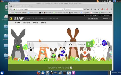 Screenshot_20170310_155508_2